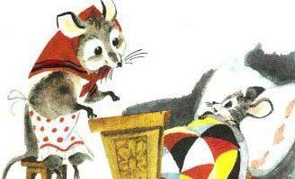 Сказка о глупом мышонке — Самуил Маршак. Читать с иллюстрациями.