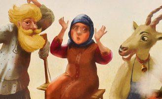 Сказка про козла (пьеса) — Самуил Маршак. Читайте онлайн.