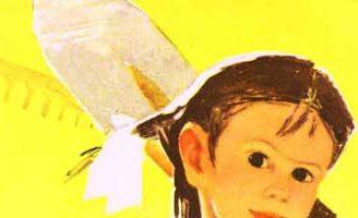 Смородинка — Пермяк Е.А. Читайте рассказы Пермяка с картинками.