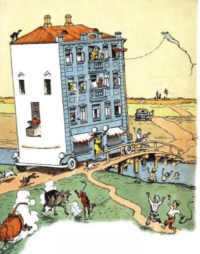дом едет в деревню
