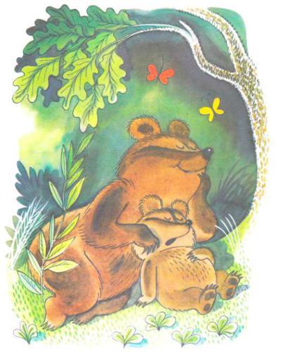 Медвежонок невежа стих