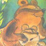 Стихотворение Медвежонок невежа - Агния Барто. Читайте онлайн.