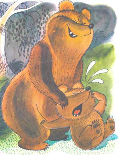 медведица и медвежонок