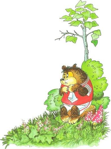 грустный медведь