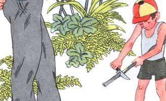 Торопливый ножик — Пермяк Е.А. Читайте онлайн с картинками. 5 (1)