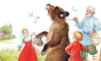 Ученый медведь — Ушинский К.Д. Читать рассказ онлайн.