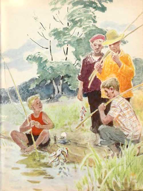 Удачливый рыбак - Пермяк Е.А.