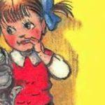 Усатый-полосатый - Самуил Маршак. Читайть с картинками.