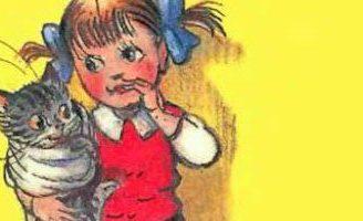 Усатый-полосатый — Самуил Маршак. Читайть с картинками.
