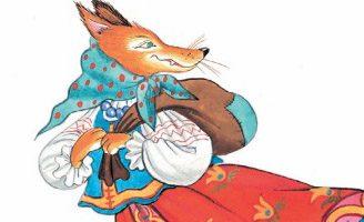 Волк и Лисица — басни Крылова. Текст, содержание и мораль басни.