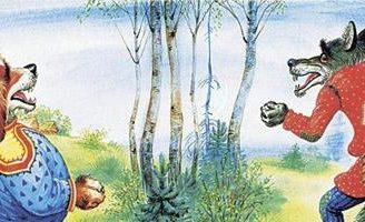 Волк и собака — Ушинский К.Д. Сказка для детей.