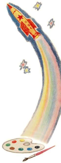 Волшебные краски - Пермяк Е.А.