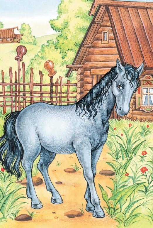 Собака и Лошадь - басня Крылова