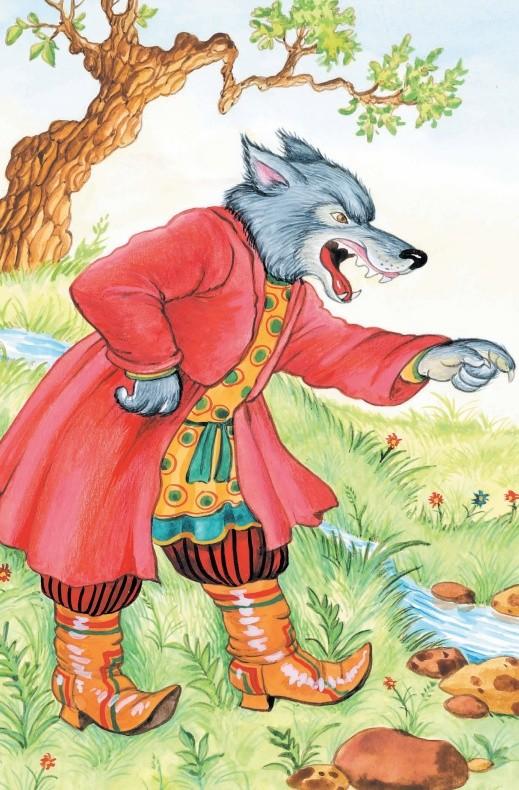 Волк и Ягнёнок - басня Крылова