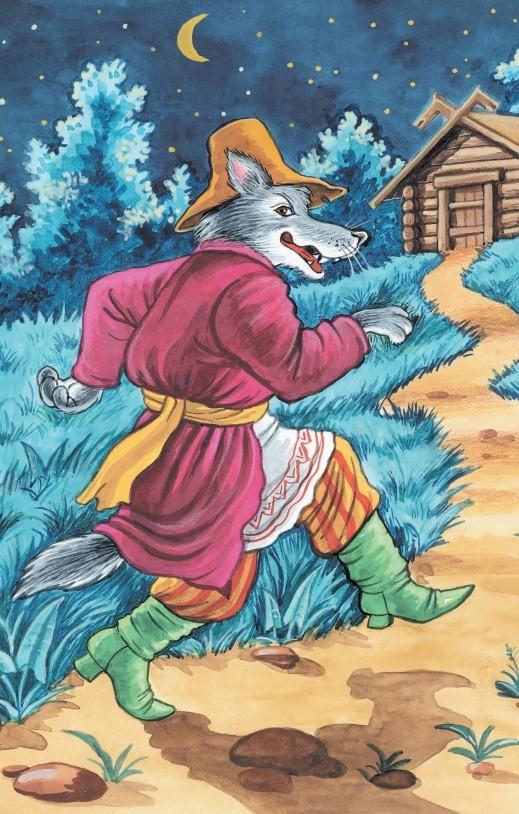 Волк на псарне - басня Крылова