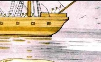 Акула — Толстой Л.Н. Рассказ об опасном заплыве мальчишек в море. 1 (1)