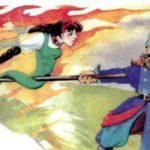Царевна-змея - украинская народная сказка. Сказка про казака и царевну.