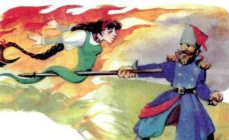 Царевна-змея — украинская народная сказка. Сказка про казака и царевну.