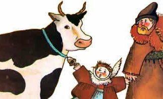 Дойная корова — Толстой Л.Н. Басня про корову и ее хозяина.