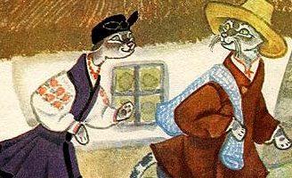 Как кот ходил с лисом сапоги покупать — украинская народная сказка.
