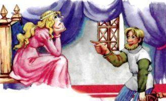 Как пастух перехитрил царевну — украинская народная сказка.