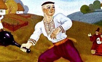 Катигорошек — украинская народная сказка. Сказка про богатыря. 7 (1)