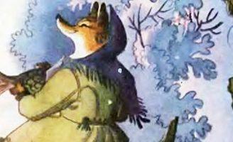 Лисичка-сестричка и волк-панибрат — украинская народная сказка.