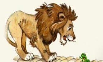 Лягушка и лев — Толстой Л.Н. Басня про трусливого льва.