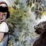Маленькие рассказы: Аришка-Трусишка - Бианки В.В. читать.