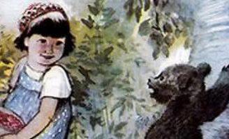 Маленькие рассказы: Аришка-Трусишка — Бианки В.В. читать.