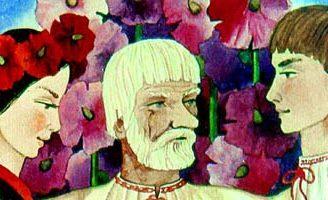 Названный отец — украинская народная сказка. Сказка про трех братьев.