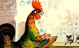Петушок и два мышонка — украинская народная сказка.