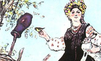 Разумница — украинская народная сказка. Сказка про смышленую девушку.