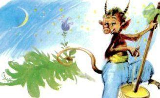 Слуга и царская дочь — украинская народная сказка. Сказка про царевну.