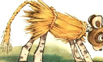 Соломенный бычок — украинская народная сказка. Сказка про деда и бабу. 4 (1)
