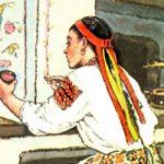Старикова дочка и старухина дочка - украинская народная сказка.