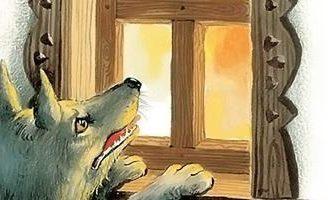 Волк и старуха — Толстой Л.Н. Басня про ответственность за свои слова.