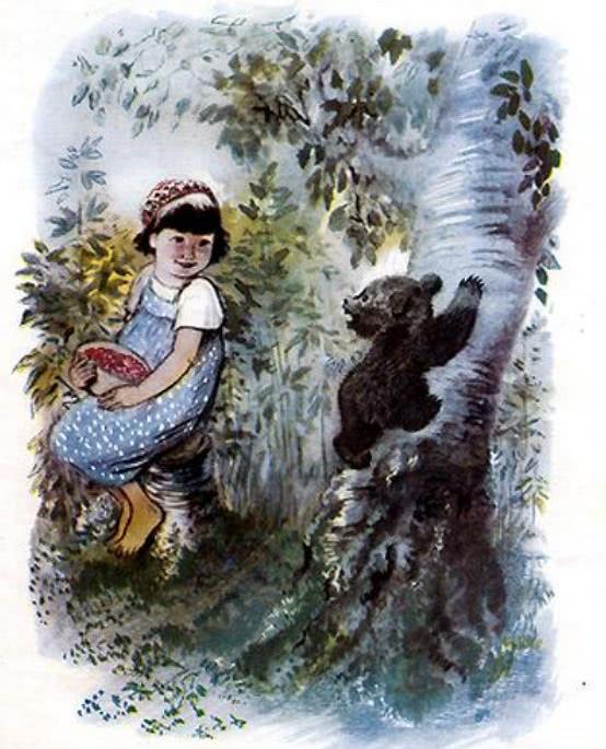 Маленькие рассказы: Аришка-Трусишка - Бианки В.В.