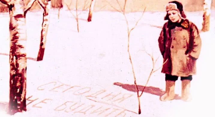Мой хитрый сынишка: Приказ на снегу - Бианки В.В.