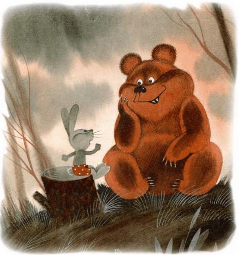 Сказка Русачок - Б.В. Заходер - про зайца который хотел быстро вырасти