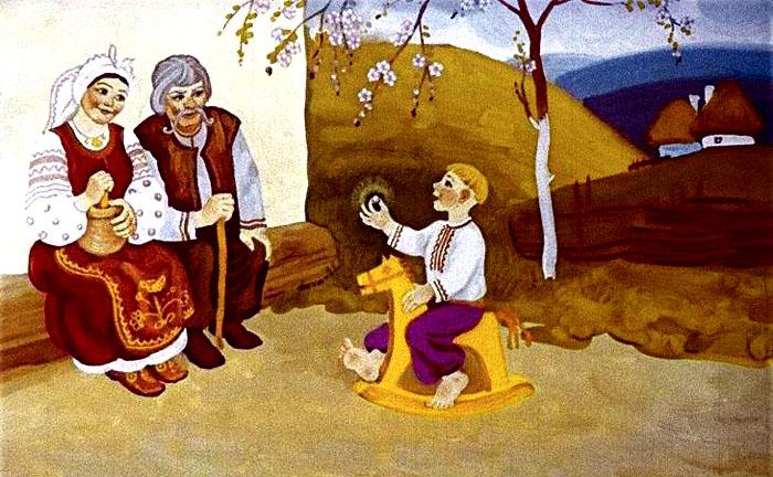 Катигорошек - украинская народная сказка