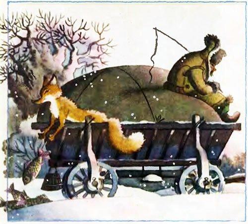 Лисичка-сестричка и волк-панибрат - украинская народная сказка