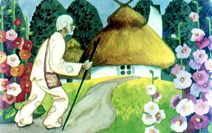 Названный отец - украинская народная сказка