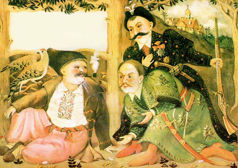 Ох - украинская народная сказка