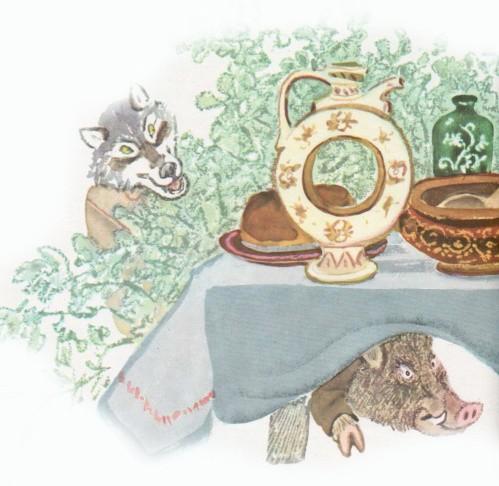 Пан котофей - украинская народная сказка