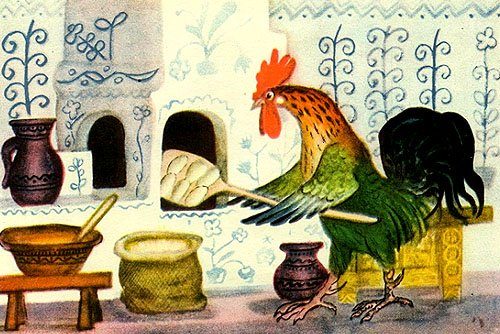 Петушок и два мышонка - украинская народная сказка