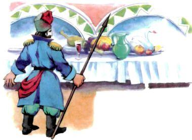 Царевна-змея - украинская народная сказка