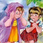 До первого дождя - Осеева В.А. Рассказ про двух подружек.