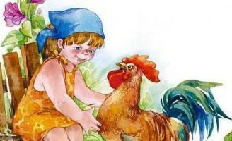 Добрая хозяюшка — Осеева В.А. Сказка про девочку и ее питомцев. 4.7 (3)