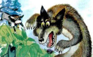 Глупый волк — белорусская народная сказка. Сказка про глупого волка. 5 (1)
